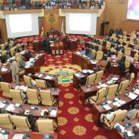 Appointment committee requests for public memoranda; as Vetting begins on friday